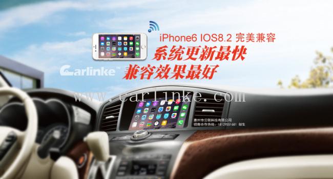 车载手机无线互联 同屏镜像 汽车联网智能供应库-海商