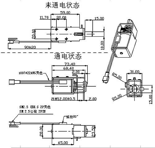 德灵电磁铁消防风机接线图