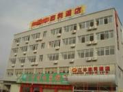 江丰商务酒店