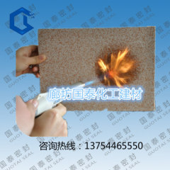 禹州A1級熱固性聚苯板  亞士真金板金*產品