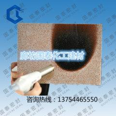 周口防火改性聚苯板  生產改性真金板價格低