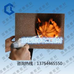 湖北熱固性真金板  改性聚苯板生產