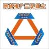 海商网中文通用版