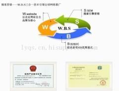 海商网成都服务中心(海商网外贸)