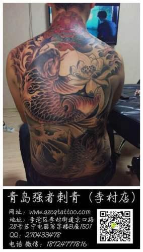 济宁纹身图片