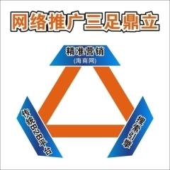 四川海商网