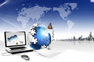 成都海商网外贸服务中心