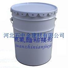 聚氨酯粘接剂