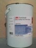 3M Epoxy Coating 152 LV(防腐涂层152 LV)