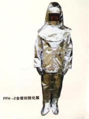 FFH-2 全密封防化服