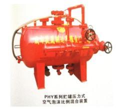 PHY系列罐壓力式空氣泡