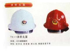 JBO电竞比赛竞博电竞电子竞技竞猜头盔销售地址