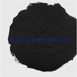 石油超级活性粉剂