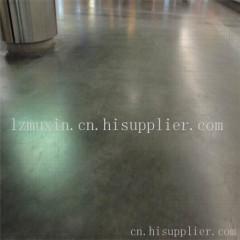 柳州金鋼砂地坪