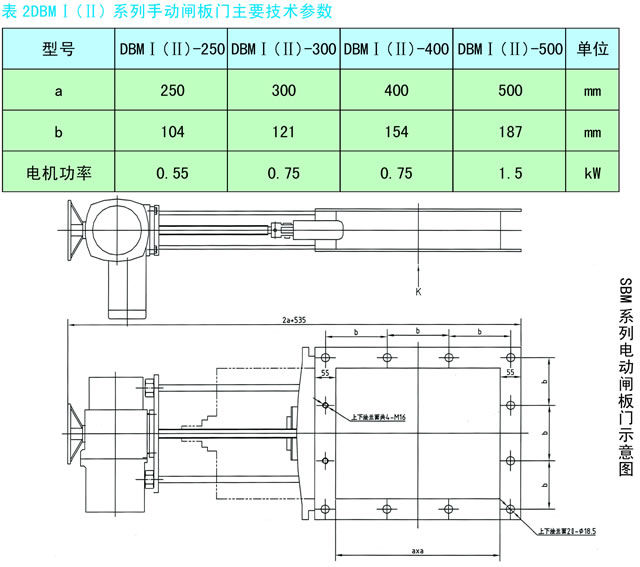 电路 电路图 电子 原理图 640_567