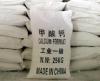 四川甲酸鈣