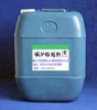 鍋爐除垢劑生產廠家