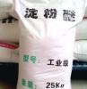 四川澱粉醚價格