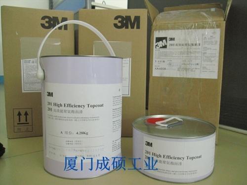 3M 2 01高效能聚氨酯面漆