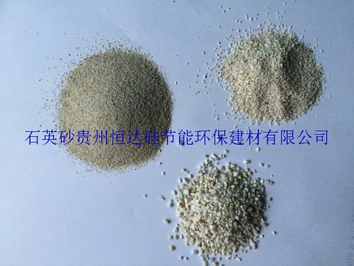 贵州石英砂供应商