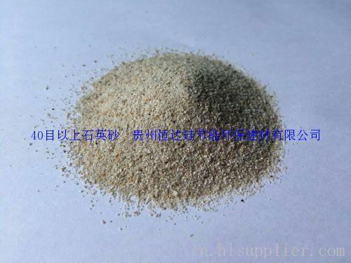 贵州贵阳石英砂厂