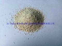 贵州省黔南石英砂厂