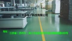 吴江同里厂房装修公司