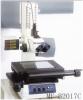 福州三丰显微镜
