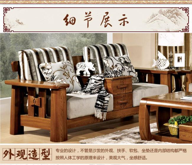 实木沙发 布艺沙发 实木家具 组合沙发 客厅家具供应