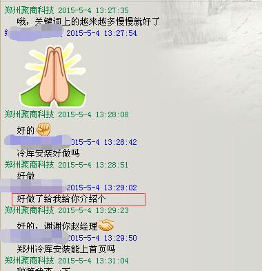 郑州绿城搬家公司