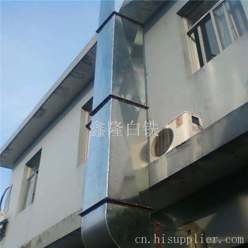 柳州厨房烟罩安装