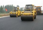浅析沥青混凝土路面现场热再生工艺