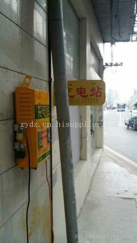 小区充电站