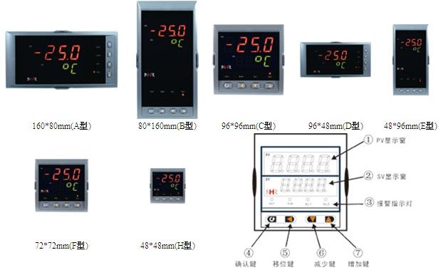 接线图 nhr1300 调节器