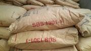 SBS改性沥青生产厂房(四)