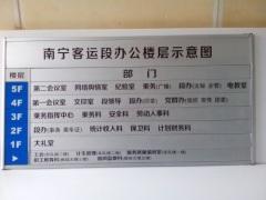 广西丝网印刷