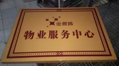 南宁丝网制作亚博体育苹果下载厂