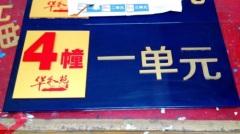 南宁平板喷绘