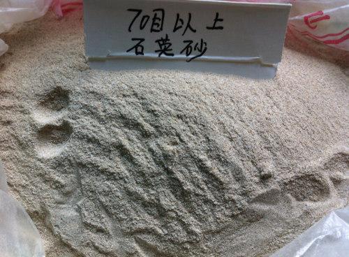 石英砂具有的特性