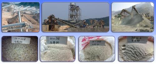 喷砂石英砂材料