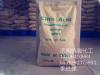 柠檬酸厂家直销 济南柠檬酸供应 食品级无水柠檬酸
