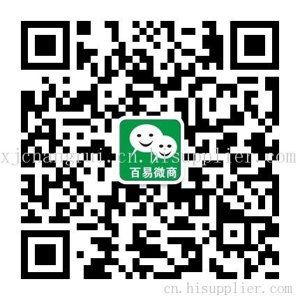 新疆巴州库尔勒微信营销