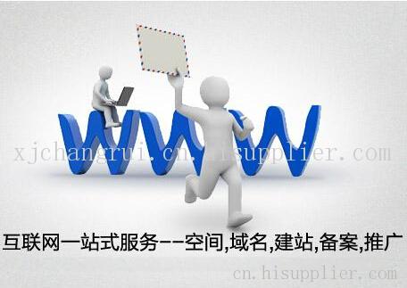 新疆巴州库尔勒门户网站的制作及精准推广