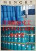 柠檬酸结晶形态济南柠檬酸价格供应国标产品