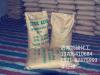 防腐劑檸檬酸濟南凱駿檸檬酸中國制造