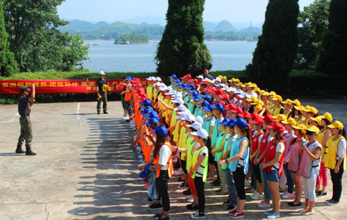 贵州恒韵悦然152人一天的必威体育手机版本培训圆满结束