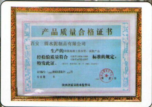北京赛车pk10弄法
