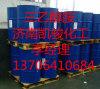 山東省濟南市三乙醇胺廠家直銷專賣質量好價格低