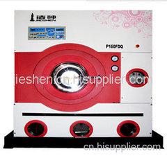 焦作洗衣房设备厂家电话  13613854389洁神洗涤欢迎咨询