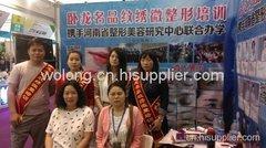 郑州学习纹绣技术培训去哪里